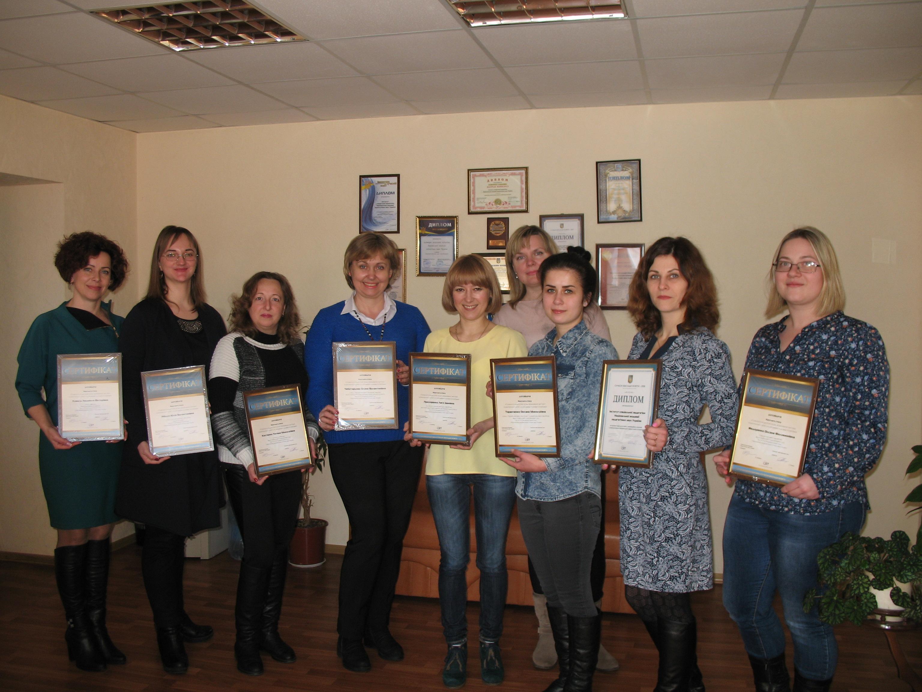Золота медаль Інституту спеціальної педагогіки НАПН України